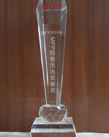 2014年杰出贡献奖