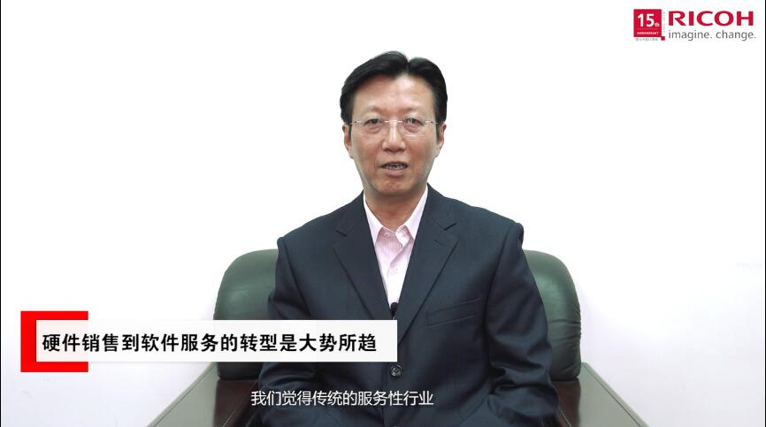 2018年理光全国代理商大会在深圳举行