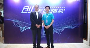 在全国理光代理商年会上,理光公司董事长与普天达宋总放飞无人机