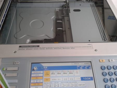 常见理光打印机代码故障_详细原因排查步骤